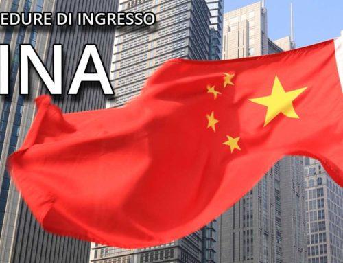 DESTINAZIONE CINA, sospensione temporanea dell'ingresso in Cina per i cittadini residenti in Italia